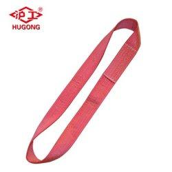 ヒューゴ平らなポリエステルウェビングの吊り鎖
