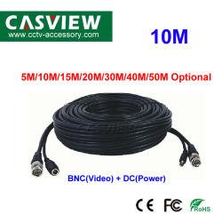 10m保安用カメラのCCTV DVRの監視サーベイランス制度BNCおよびDCのコネクターケーブルのための1つのワイヤーコードに付きビデオ電源コード2つ