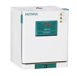 Incubateur à température constante de laboratoire (DH) , ce incubateur