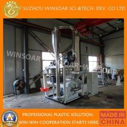 Pulverizer機械管の生産ラインのためのプラスチックミラーPVCフライス盤