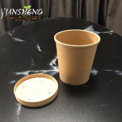 최신을%s 8oz, 12oz, 16oz, 26oz, 32oz Kraft Compostable 서류상 음식 컵 수프 컵 아이스크림 컵 또는 배출된 뚜껑을%s 가진 감기