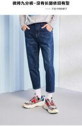 Denim-Jeans der hohe Form-populären klassischen Energiemänner