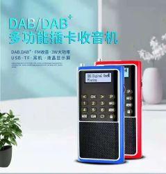 Мини-L-338DAB радио DAB и FM/TF/USB/AUX/наушник/кнопку блокировки/функция повтора