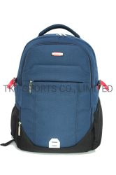 """حقيبة جديدة من النايلون للأطفال """"حقيبة الكتف المخصصة للأطفال في شولبايس"""" 9346"""