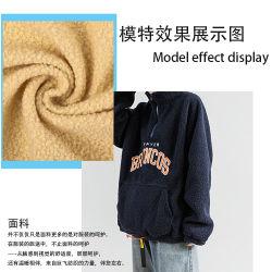 100% بوليستر الأنسجة أفضل سعر الصوف مثل الأنسجة المورّد Knit قماش العم الصوف
