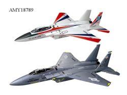 F15 RC Avion Hobby (AMY18789)