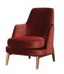 الردهة ذات الردهة المخملية باللون الأحمر والخملية الخشبية الصلبة وغرفة المعيشة كرسي المحادثة