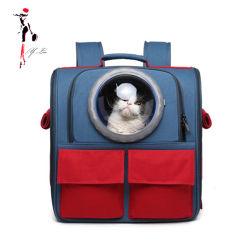 Kundenspezifischer Schulter-kleiner Haustier-Träger-Satz-Beutel-Rucksack-Träger