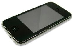 [موبيل فون] (فرق نطاق [سكيفون] [إي68] [3غ])