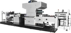 Полностью автоматическая OPP пленки для ламинирования машины (MTMLP-120B)