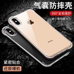 O iPhone se 2020 caso, iPhone 8 caso, Non-Slip pára-choques de borracha de gel de silicone líquido caso forro de microfibras suave Hard Shell Full-Body Antichoque Tampa da Caixa de protecção