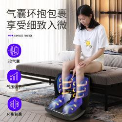 Mini-carte plat chaud de massage vibrant simulateur jambe de bois bain d'impulsion Baril esthéticienne Tourmaline pied vous pourrez vous détendre Masseur de pied