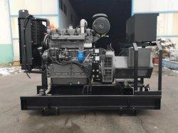 50квт дизельного/Power/открытого типа с генераторной установкой Weifang Kofo Рикардо двигателя