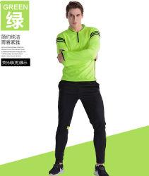 Il calcio unisex di gioco del calcio di addestramento di buon disegno mette in mostra l'uniforme