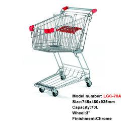 سلة تسوق بلاستيكية مع عجلات