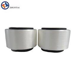 40d/12f 100% polyamide RW Filament FDY fils de nylon 6