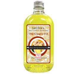 Private Label Satthwa Aceite de masaje de cuerpo de Aceite de Jengibre