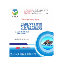 Seafood를 위한 Special Vitamin Manufacturers의 직접 Sales