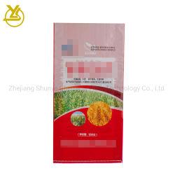 판매 밥과 밀가루 분말을%s 재상할 수 있는 플레스틱 포장 부대에 상품