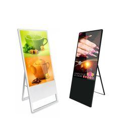 49インチのショッピングモールの携帯用折る床の立つ広告のメディアプレイヤーLCDの表示のWiFiネットワークHDデジタル表記のタッチ画面のキオスク