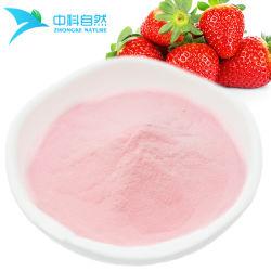 Китайский ингредиент клубника порошок для сбалансированного рациона питания