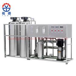 250L 500L 1000L 2000L 3000L 5000 لتر مصنع للتزين بالكامل فلتر تنقية شرب التنقية العكسية التلقائية RO System Purifier Water (تنقية مياه نظام RO) جهاز العلاج