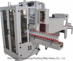 自動タイプ永続的なカートンの熱収縮包む機械を重ねなさい
