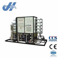 Системы обратного осмоса фильтрующее оборудование и запасные части солоноватой воды фильтры опреснения морской воды