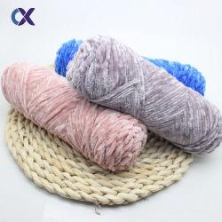 손 뜨개질을 하기를 위한 100%년 폴리에스테 20-60s 진한 액체에 의하여 염색되는 셔닐 실 털실