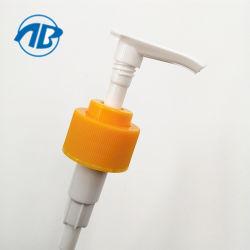 28/410のミルクのクリーム色のローションのプラスチックポンプ