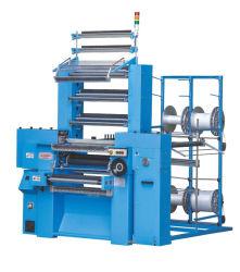ゴム機械Hf610acoのための混合のかぎ針編みの編む機械
