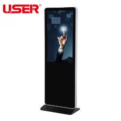La pequeña pantalla Ad Ad Player reproductor digital de 43pulgadas calidad HDMI 1080 Reproductor de medios de publicidad