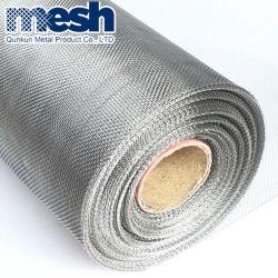 Мотовило металлическая сетка от насекомых из нержавеющей стали