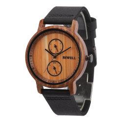 심플한 스타일의 가죽 스트랩 쿼츠 아날로그 우드 시계, 남성용 패션 기프트 시계