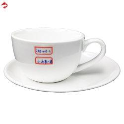 Фарфор/керамические чашки кофе с форму диска для продажи Manufactureres