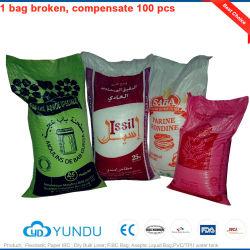 中国食糧25のKgののためのPPによって編まれる袋BOPP袋の製造50kgのセメントの小麦粉の米肥料動物、供給の砂のコートのPolywoven袋袋
