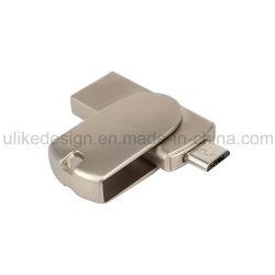 Tamanho mini unidade Flash USB OTG USB 3.0 de metal condutor (UL-M059)