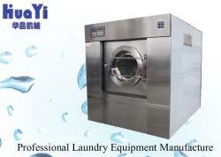 호텔 산업 세탁물 세탁기 갈퀴를 위한 상업적인 세탁물 세척 장비