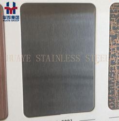 С титановым покрытием PVD нержавеющая сталь цвета в мастерской и пластины