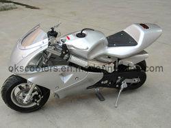 49CC 소형 소형 자전거 (YC-8001)