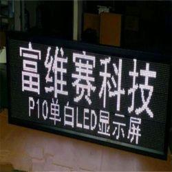 Semi-Outdoor P10 Display LED de cor única/Screen