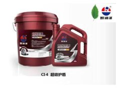 Масло МАШИНЫ СЕРИИ CI-4 Дизельное моторное масло