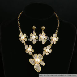 مجموعة مجوهرات زهرة من نوع فاغولا (Hln16424)