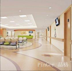 مستشفى [ولّ شيت] نظامة بلاستيك درابزين