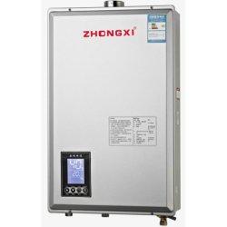 8L 10L 12L 16L Tankless Gas calentador de agua[Jst-Co6]