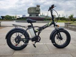 [20ينش] ألومنيوم يطوي درّاجة دوّاسة [أسّيت] درّاجة كهربائيّة مع صمام خانق