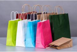 Kundenspezifisches Firmenzeichen druckte preiswerten Fertigkeit-Papier-Geschenk-Beutel des Verpacken- der LebensmittelBrown mit verdrehten Griffen