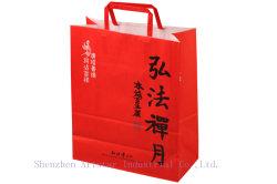 Rote Papiertüten-Fertigkeit mit Firmenzeichen-Drucken