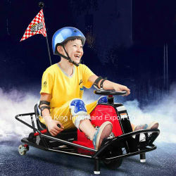 سيارة كهربائية بثلاث عجلات للأطفال (CK-01)