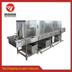 産業/商業的な使用のためのバスケットの皿の高圧洗剤